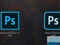 新一代Photoshop 2020来了新界面新功能新特性