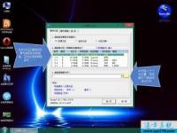 用u盘安装ghost系统多种方法详细教程