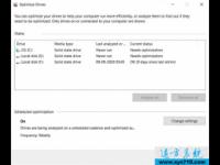 微软发布更新补丁修复win10 2004存在的BUG意图进一步取代1909