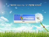 蒲公英GHOST XP SP3纯净版2020