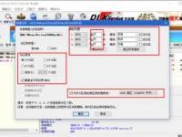 DiskGenius硬盘分区教程 启动盘PE给新硬盘分区
