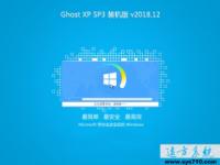 风林火山GHOST XP SP3 电脑市场装机版 2019