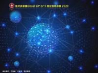技术员联盟GHOST XP SP3纯净版2020