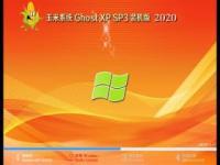 玉米系统GHOST XP SP3装机版2020