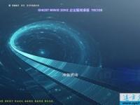 远方系统Ghost win10 20H2 32位&64位企业纯净版YRC108