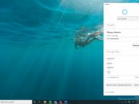 Win10将取消Cortana图标和固定并可随意移动或调整大小