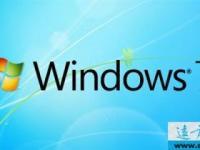 Win7最后更新日1月14日后如继续使用将出现全屏警告
