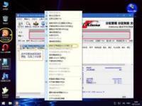 硬盘从GPT转换成MBR分区格式安装win7/win10系统教程