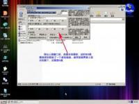 安装原版WIN7的方法 -过期罐头u盘启动盘制作工具 (图文)