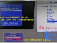 怎样从u盘启动电脑?BIOS如何设置?各品牌启动快捷键热键?