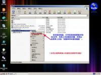 安装原版XP的方法 - 过期罐头u盘启动盘制作工具 (图文)