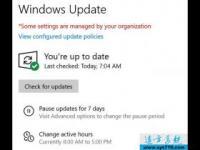 Windows 10新版2004要发布了自带Linux内核