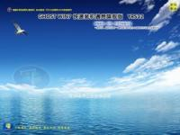 远方系统 Ghost win7装机版YRS32(32位64位)