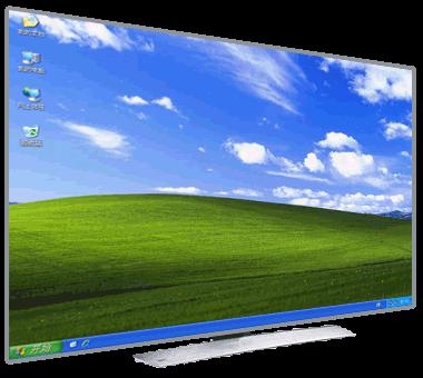 新萝卜家园XP系统
